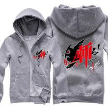 Buy Akame ga KILL Cosplay Anime Black/Blue Hooded Hoodies NIGHT RAID Sweatshirts Men Adult Men Fleece Harajuku Jacket Winter for $39.99 in AliExpress store