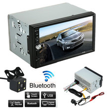 7012B 7 Inch Bluetooth TFT Screen Car Audio Stereo MP5 Player 12V 5 Auto 2-Din Support AUX FM USB SD MMC  Support for Charger,(China (Mainland))