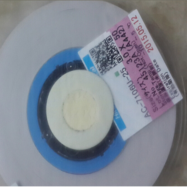 AC-7106U-25 ACF Anisotropic Film Conductive Glue Tape for circuit board on FPC to PCB lcd and touch flex connection(China (Mainland))