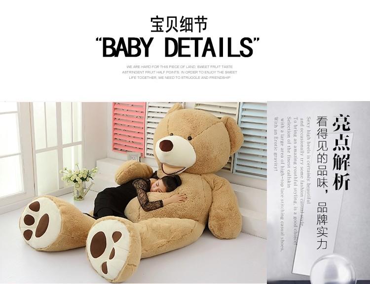 1 pcs 130cm 53 inch giant teddy bear plush toy life size teddy bear kids toys birthday gift