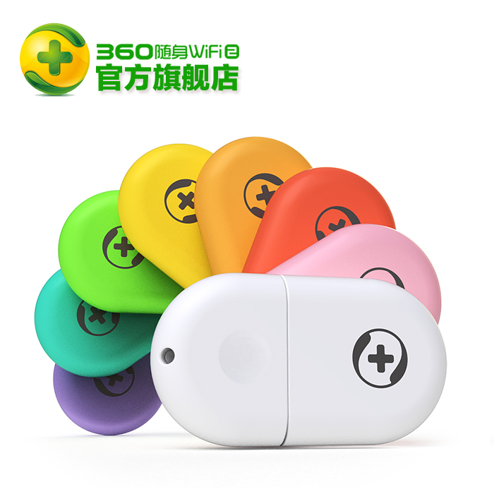 360 wifi2 querysystem second generation mini router wifi wireless phone wifi(China (Mainland))