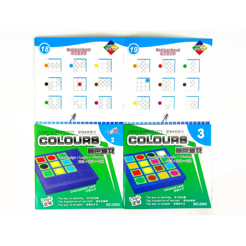 3D Puzzles Geometric Shape Magic Cubes Puzzle Squares Game Educational Toys For Children Juguetes Educativos Toys Hobbies(China (Mainland))