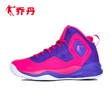 women Jordan Basketball Shoes jordan future Zapatillas female Rubber woman Sneakers new jordans Ms 2016 Free Shipping(China (Mainland))