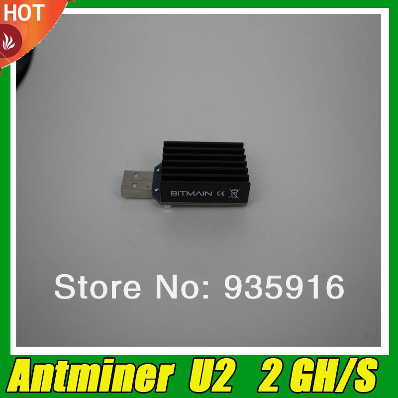2gh/s BITCOIN Ant Miner USB, antminer U2 Litecoin Miner ...