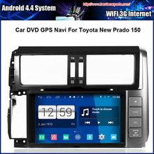 Android 4.4.4 1024*600 Capacitive Screen 1.6G CPU Quad Core Car DVD For Toyota New Prado 150 With GPS Navi Bluetooth Radio