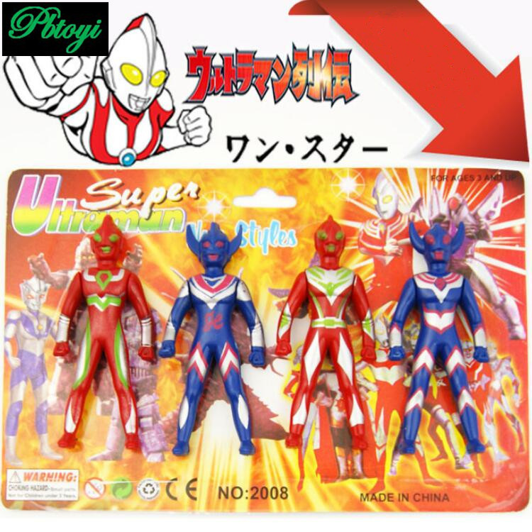New pattern suction plate ultraman four in one superman ultraman trick moving toys factory direct sales PX1017(China (Mainland))