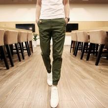 2015 Spring New Arrivals Hip Hop Full Length Men Joggers Skinny Harem Men Pants Brand Soft Men Pants Casual Sportwear M-XXL