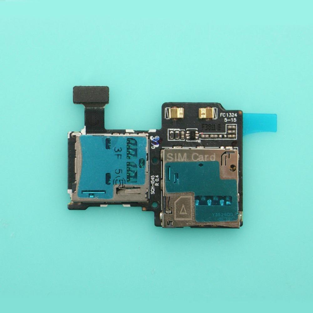 Verizon smartphones with sd card slot