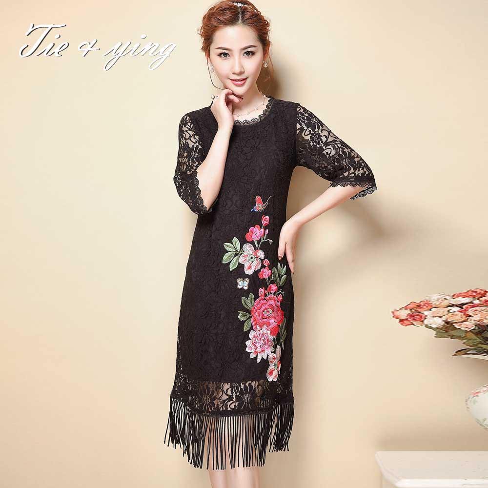 Elegant dress midi 2016 summer runway vintage royal lace knee length plus size slim tassel ethnic embroidered dress M-4XL(China (Mainland))