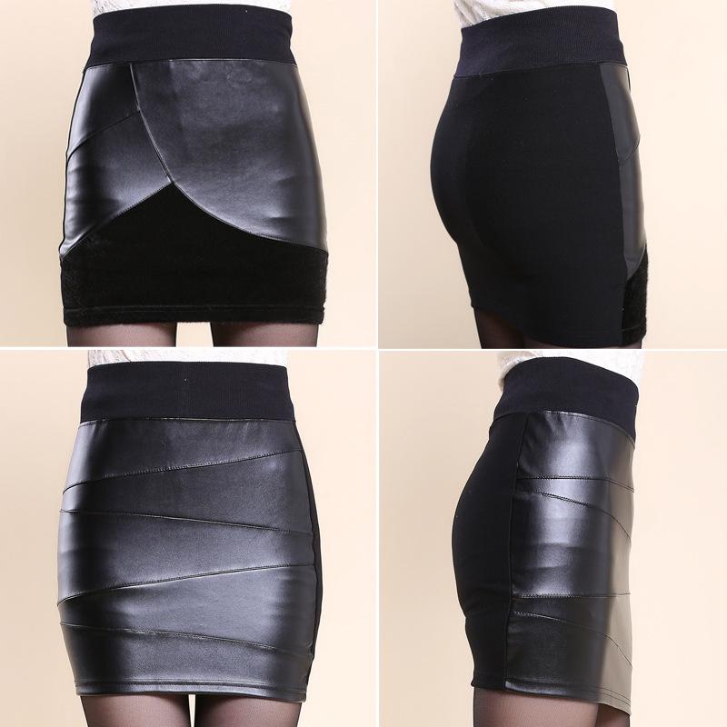 2014 new cheap skirts fashion slim elastic pu leather