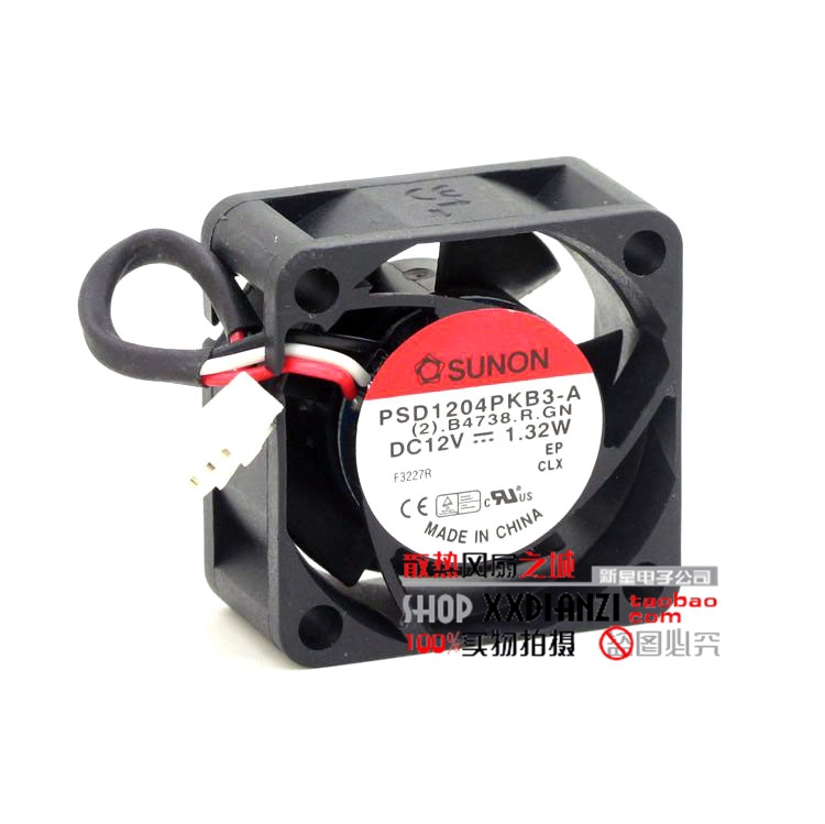 Free Shipping Original SUNON PSD1204PKB3-A 4020 12V 1.32W 4CM / cm server fans<br>