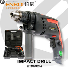 2015 Hot Sale A Single Carton Multifunctional Torque Drill Sets Electric Screwdriver Household Electric Drill Electric Tool