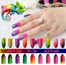 1pc NAIL GEL Temperature gradients phototherapy glue nails qq uv LED chloden nail glue NAIL POLISH colorful dye 10ml CN020