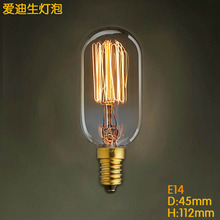 T45 E14 220V 40W straight wire Vintage Antique Retro Style Lighting Filament Edison Lamp Light Bulb decoration lighting(China (Mainland))