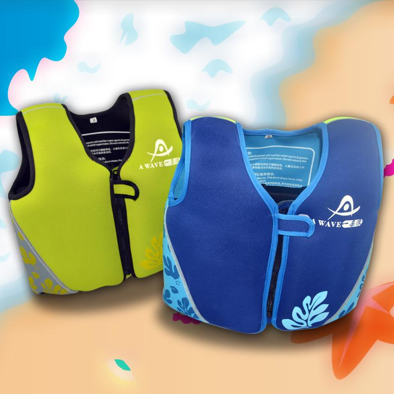 2016 child life vest water sport vest baby swimwear folding life jacket(China (Mainland))