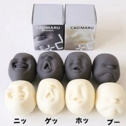 4type Japanese New Novelty Toys/Vent Human Face Ball/Stress Relievers Toy/Anti-stress Tool for Office Worker With Box/ATL(China (Mainland))