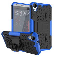 50PCS/lot 2 in 1 Series Heavy Duty Armor Hard Plastic Case With Stand For HTC Desire 530(China (Mainland))