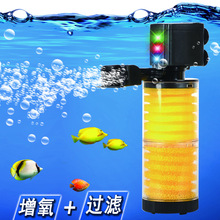 A mute aquarium filter three in one pump submersible aeration filtering aquarium fish built-in filter(China (Mainland))