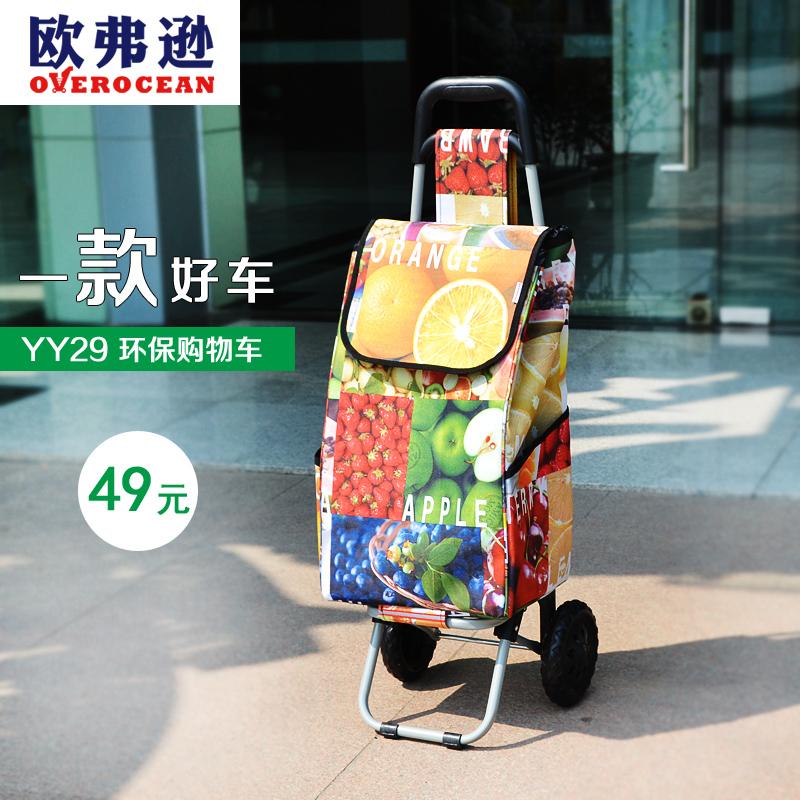 Yy29 shopping cart portable trolley car small car folding cart car(China (Mainland))