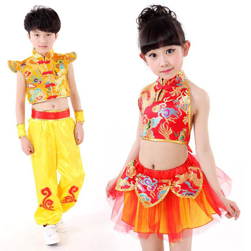 f4ed23bc7 Lion Dance Costume For Kids
