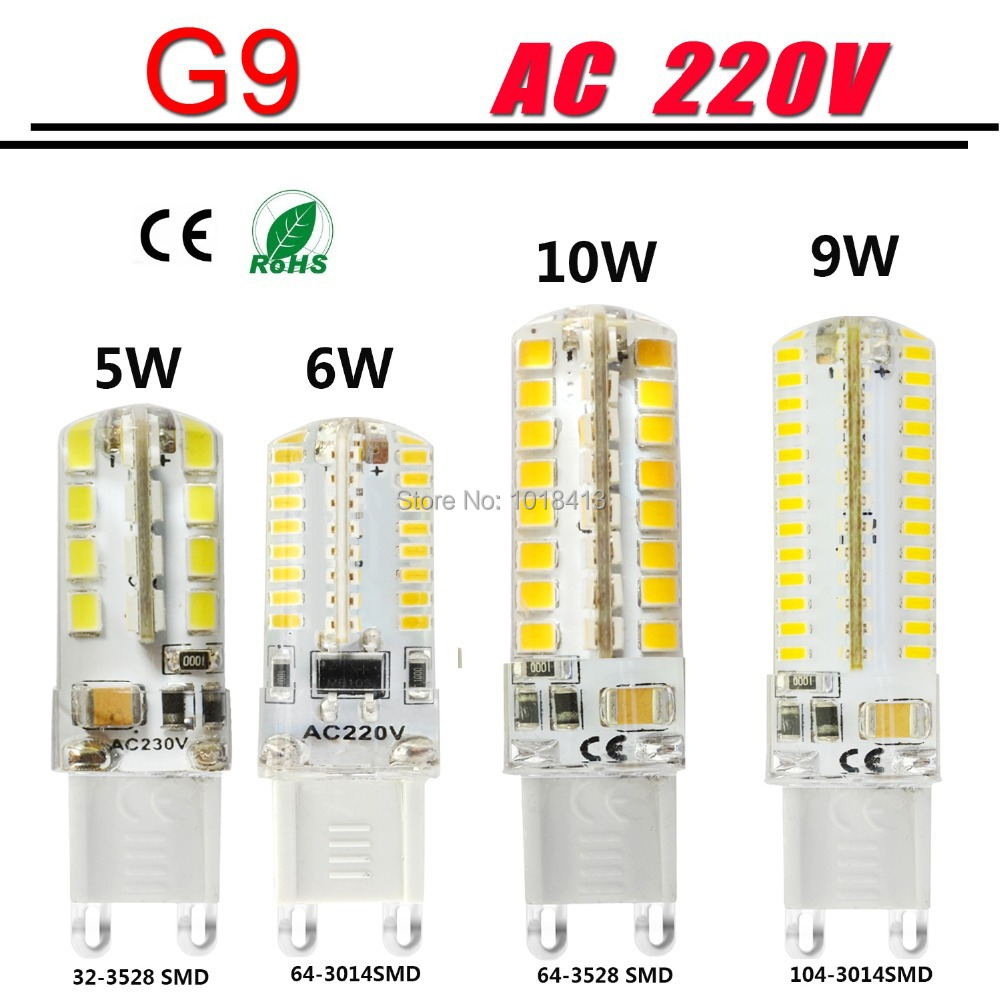 g9 led lamp corn light 5w 6w 9w 10w smd3014 sillcone body. Black Bedroom Furniture Sets. Home Design Ideas