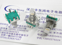 2pcs/EC11 coding switch 30 is positioned 15 pulse encoder shaft length 13MM car navigation(China (Mainland))