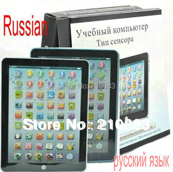"""retail 1PC  With Light Learning Machine Y-pad  Russian language Children """"Russian Computer Educational Study toys for Kids baby"""