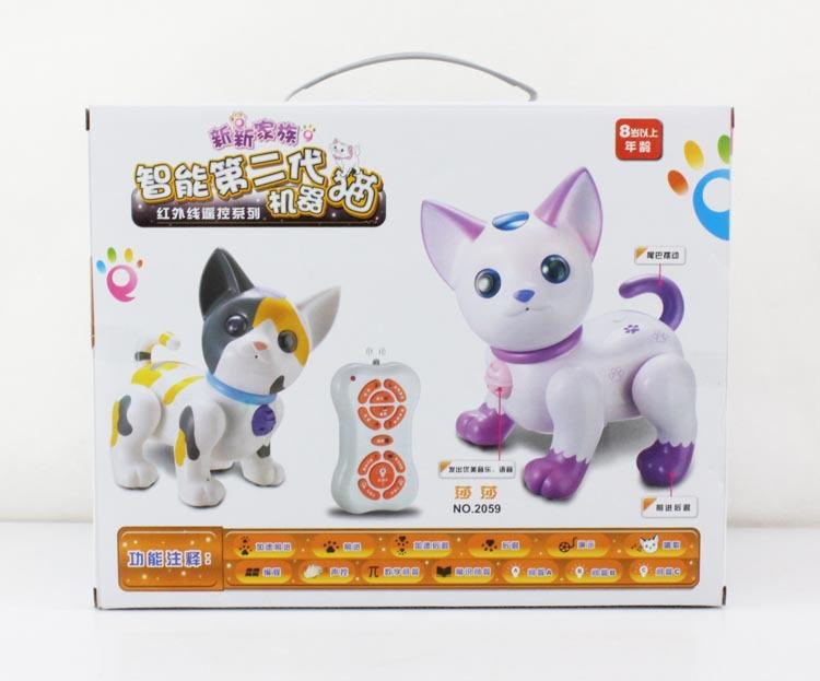 2015 newThe second generation smart electric Viking Viking Children's toys, children's educational toys wholesale machine model(China (Mainland))