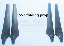DIY 1552 pure carbon fiber folding propellers 2 blades (CW/CCW) for DIY FPV drone multirotor S800 / S1000 T-motor
