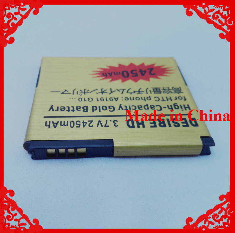 2450mAh Gold Business High Capacity Replacement Battery Batery For HTC G10 Desire HD A9191 Inspire 4G(China (Mainland))