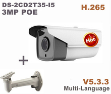 Multi-language DS-2CD2T35-I5 replace DS-2CD2232-I5 3MP Bullet Camera with Bracket Full HD POE Power CCTV Camera(China (Mainland))