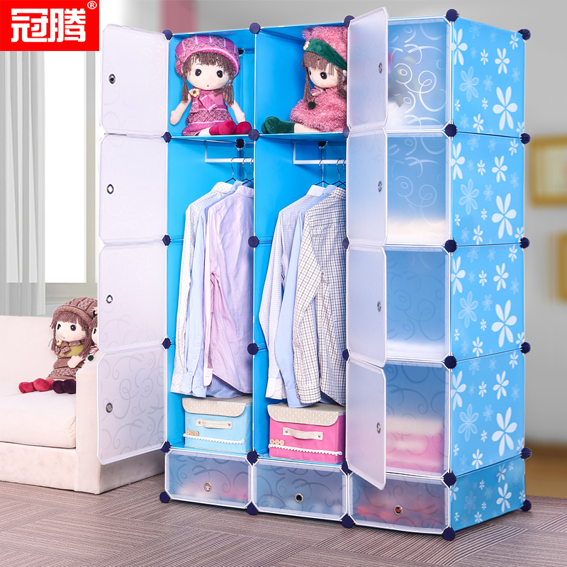 Children S Armoire Closet An Easy Storage Solution: Guanteng Simple Wardrobe Folding Combination Disassembly