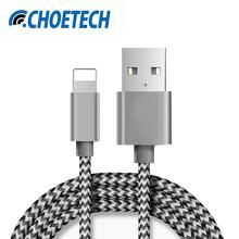 Для iPhone Кабель, 2.1A Быстрое Зарядное Устройство USB Кабель Mini USB Смарт-Кабель для Зарядки iPhone 7 7 Plus 6 S 6 Плюс 5 5S iPad 4 2 3 Воздуха iPod(China (Mainland))