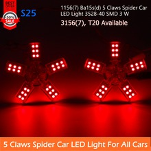 Free Shipping 2Pcs 40 3528SMD LED Spider 5 Claws Brake Stop Turn Tail Car Light Lamp Car Led Lamp 1156 1157 3156 3157 S25 Bay15d(China (Mainland))