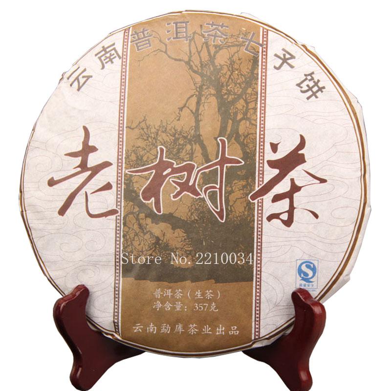 Chinese Yunnan Premium Raw Pu'er tea 357g Cake Tea,Mengku 2008 Ancient old Tree cha Long Aged Puerh sheng pu er Tea health Care(China (Mainland))
