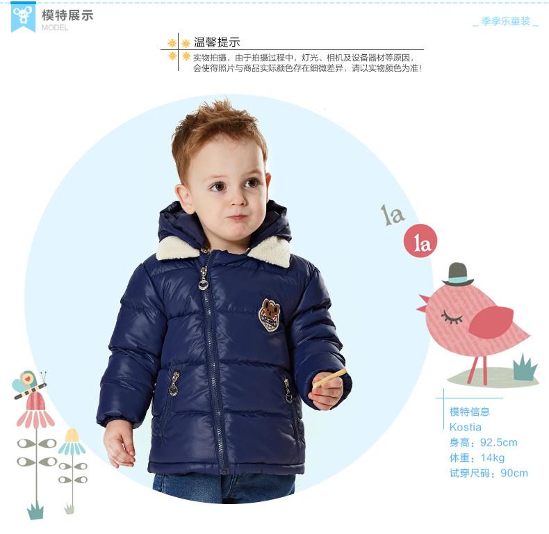 Скидки на Детские пальто зимнее верхняя одежда съемная капюшоном для марка baby boy хлопка-ватник толстый теплый ветрозащитный пальто для мальчика