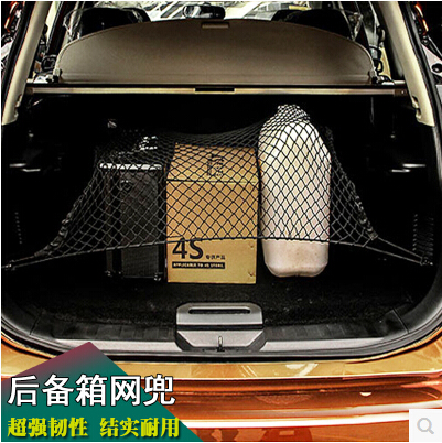 Car styling rear cargo trunk storage net bag for mercedes for Mercedes benz car trunk organizer