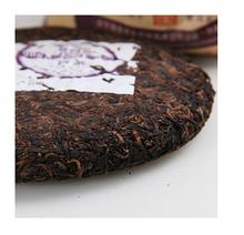 Freeshipping 2013yr Organic puer tea 200g Haiwan old comrade 908 ripe cake pu er tea