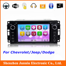 2014 New KGL-6061M Car DVD Player 6.2″ Wifi 3G GPS Nav Radio Stereo for Jeep Wrangler with Free 8GB Card Free Shipping