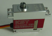Free shipping DS589MG KST 500 helicopter cross plate metal tooth digital steering wheel steering gear