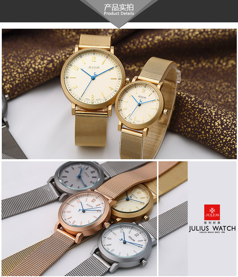 Новый юлий женщины мужские наручные часы пара кварцевых часов лучший мода платье браслет стальной ленты подарок на день рождения любовника JA-867