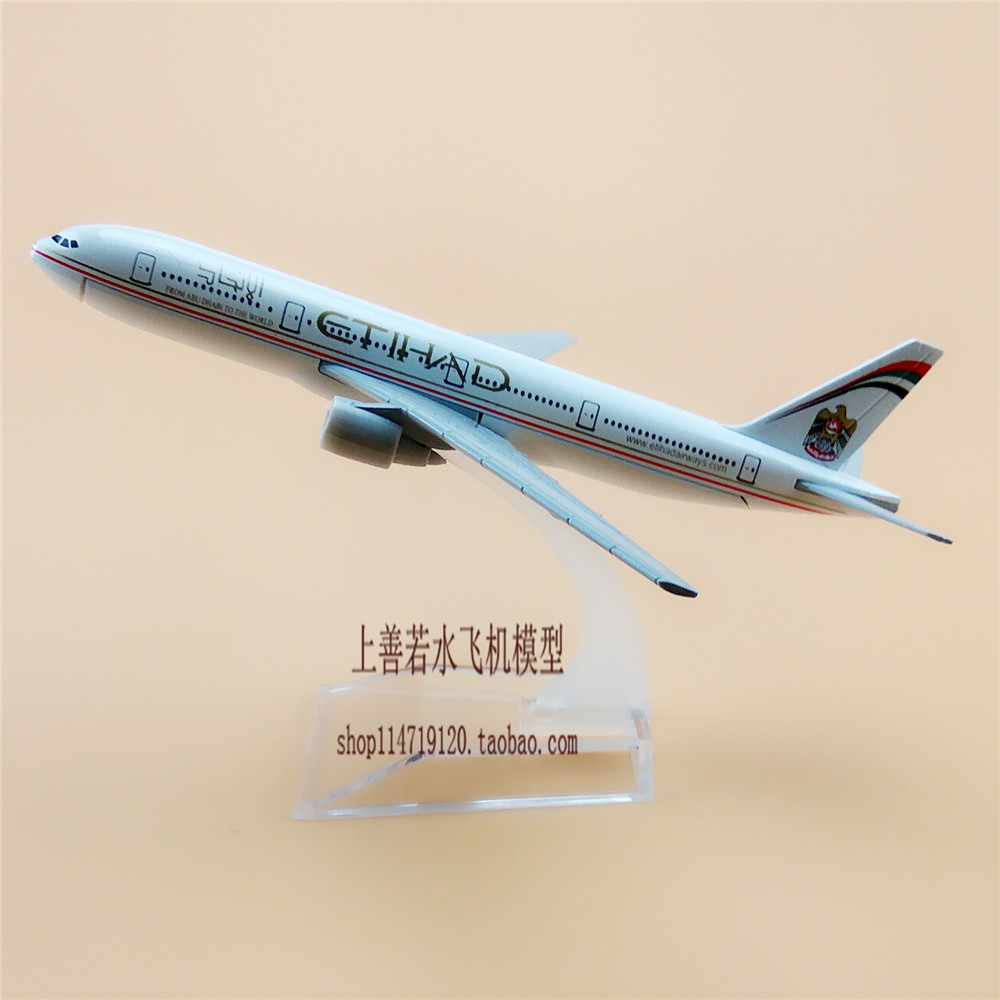 16cm Alloy Metal Air Etihad B777 Airlines Plane Model Aircraft Boeing 777 Airways Airplane Model Stand Gifts Free Shipping(China (Mainland))