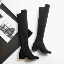 Co Giãn Lycra Nữ Đầu Gối Giày Cao Dày Giữa Gót Dài Đi Giày Boots Mùa Thu Đông Giày Da Bò Đen Rượu Vang Đậm xám(China)