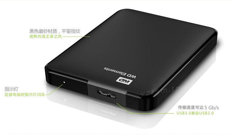 western digital mobile hard disk 2000gWD mobile hard disk 2 TB high-speed hardware encryption start westen sent free of charge(China (Mainland))