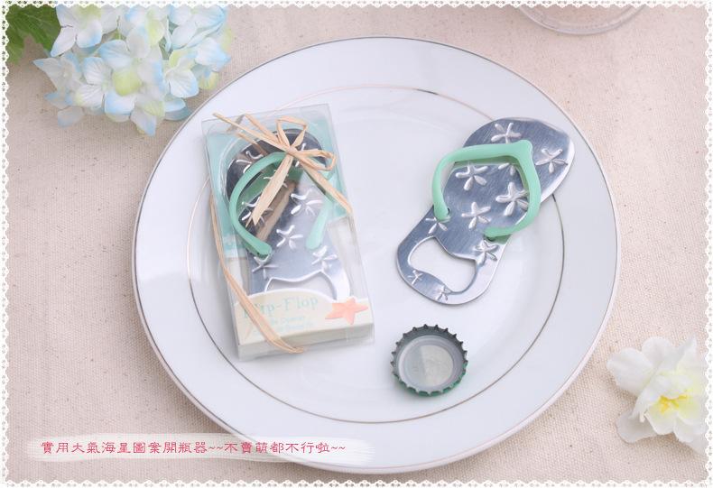 Здесь можно купить  20pcs Beach Wedding Starfish print slippers shape silver stainless steel bottle +gift box openers wedding favor wedding gift  Дом и Сад