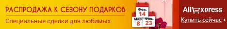 http://g01.a.alicdn.com/kf/HTB1SzWvHXXXXXXQXFXXq6xXFXXXB/PPC.Banner.468x60.jpg