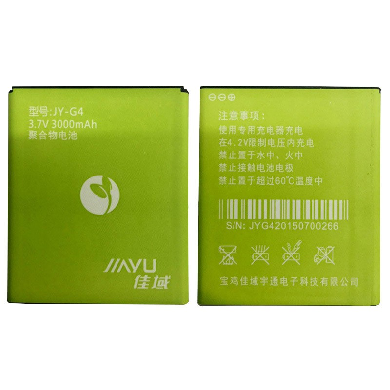 In Stock High Quality Jiayu JY-G4 3000mAh Mobile Phone Battery For Jiayu G4 4.7 Inch Quad Core Android Cell Phone