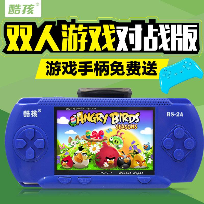 Child game machine yakuchinone handheld game consoles rs-2 a 300 3.2 double screen(China (Mainland))