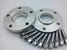 A pair (2), 5 x120mm hole is 72.56 mm, wheel adapters, spacer, Suitable for BMW E81, E82, E87, E88, F20, E46, E90, E92, E93, F30(China (Mainland))