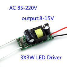 1pc  3X3W led driver for  10W  led chip,3*3W lighting transformer power supply input:85-277v output:8-15v 900mA(China (Mainland))